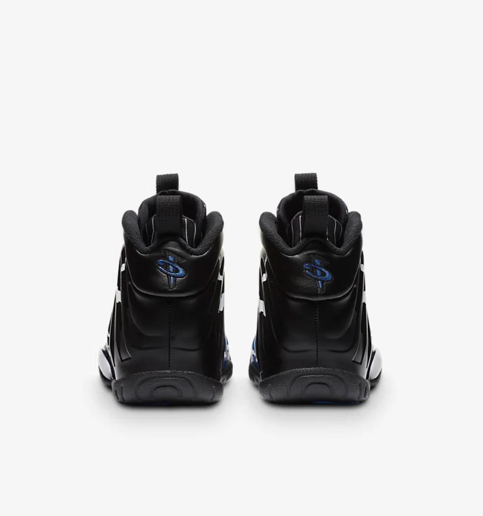 Nike Star 96