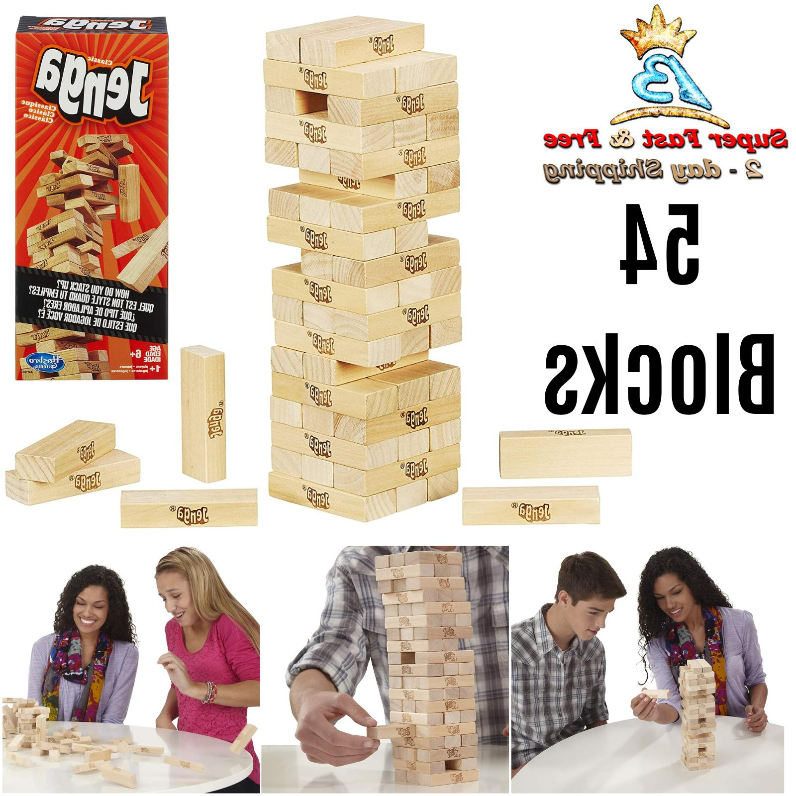 tabletop classic game wood stacking party fun