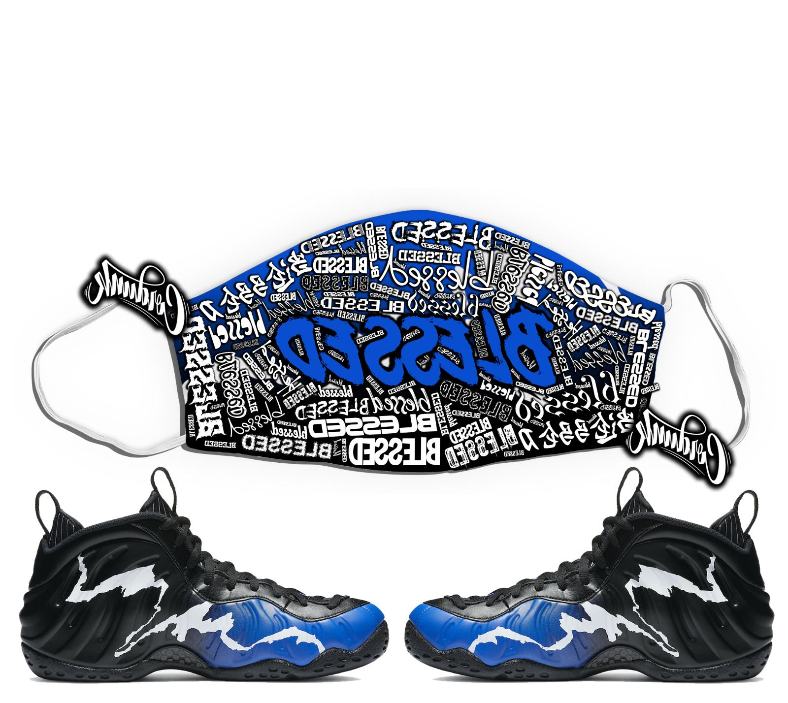 Washable BLESSED face mask for Nike Foamposite Aurora All St