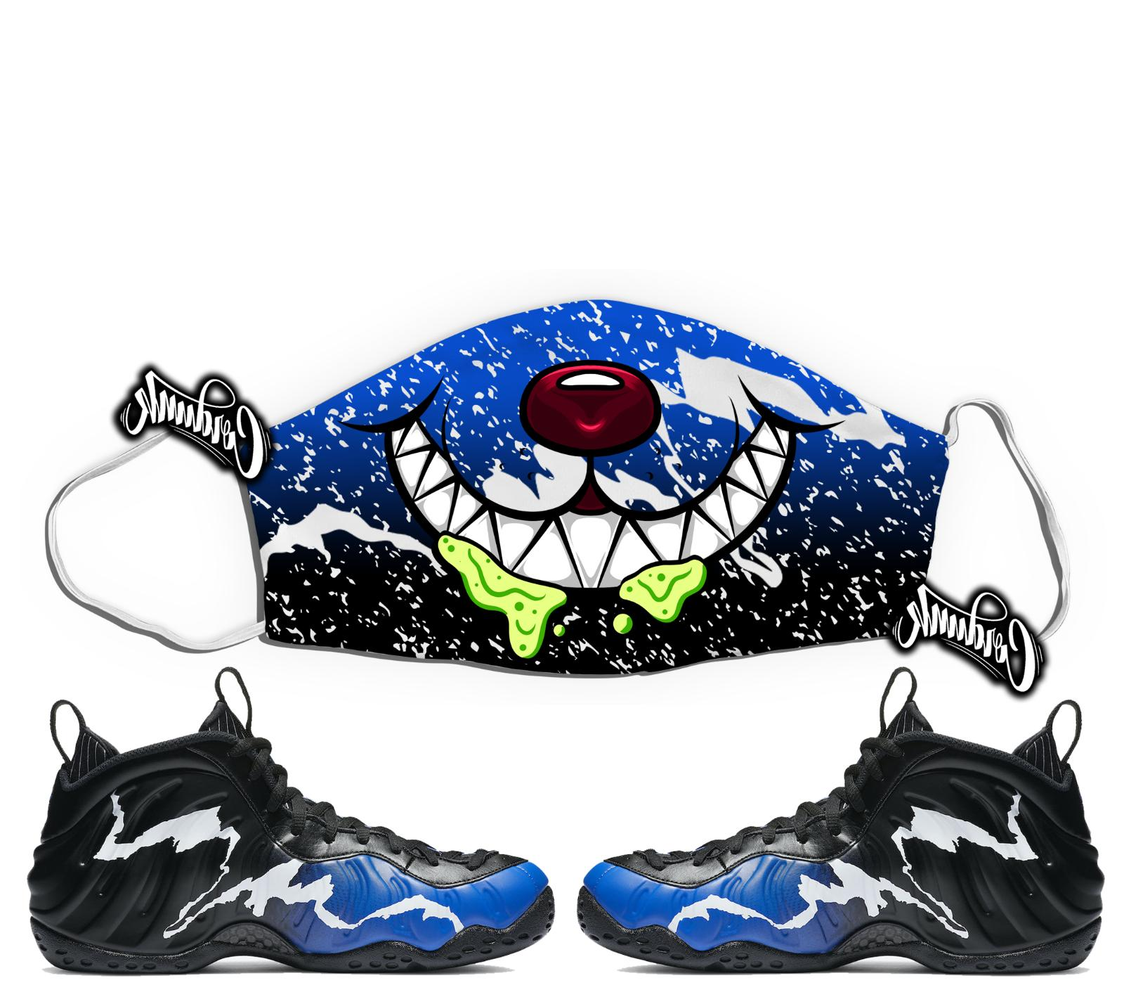 Washable SMILEY face mask for Nike Foamposite Aurora All Sta